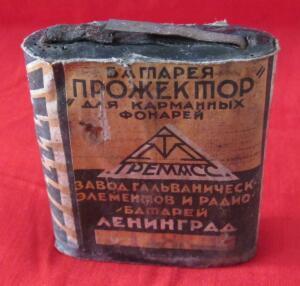 Батарейки времен Российской империи и СССР - 2877711.jpg