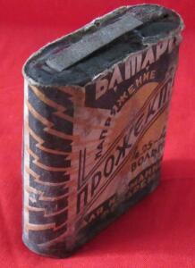 Батарейки времен Российской империи и СССР - 4978079.jpg