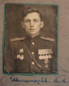 Мои фото ВОВ, военных и пр. - тема для всех - DSCF0154.JPG
