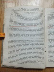 Библиотека танкиста. Ф. Митчель Танки на войне . 1935 год - DSCF9311.JPG