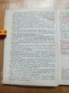Библиотека танкиста. Ф. Митчель Танки на войне . 1935 год - DSCF9337.JPG