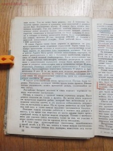 Библиотека танкиста. Ф. Митчель Танки на войне . 1935 год - DSCF9339.JPG