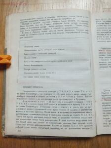 Библиотека танкиста. Ф. Митчель Танки на войне . 1935 год - DSCF9345.JPG