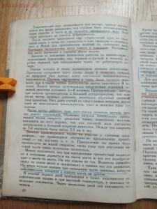 Библиотека танкиста. Ф. Митчель Танки на войне . 1935 год - DSCF9347.JPG