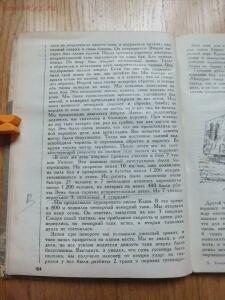 Библиотека танкиста. Ф. Митчель Танки на войне . 1935 год - DSCF9372.JPG