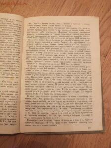 Библиотека танкиста. Ф. Митчель Танки на войне . 1935 год - DSCF9379.JPG