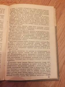 Библиотека танкиста. Ф. Митчель Танки на войне . 1935 год - DSCF9404.JPG