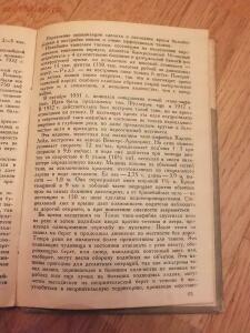 Библиотека танкиста. Ф. Митчель Танки на войне . 1935 год - DSCF9406.JPG
