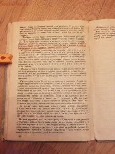 Библиотека танкиста. Ф. Митчель Танки на войне . 1935 год - DSCF9409.JPG