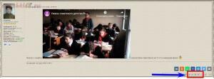 Новая функция на форуме: Лайк и Дизлайк или Мне нравится и Мне не нравится. - screenshot_450.jpg