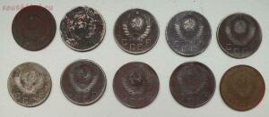 [Аукцион] Подборка 10-15-20 копеек СССР 1931-1957гг. До 1.07.19 в 22.00 МСК - DSCF0742.JPG