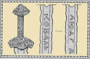 Древняя русь. Справедливый меч - 004.jpg