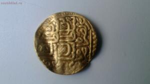 золотой динар на опрееление - 20190630_181420.jpg
