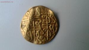 золотой динар на опрееление - 20190630_181513.jpg