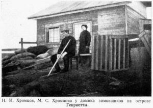 Исчезнувшие города России и СССР - 22b0dc250818.jpg