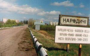 Исчезнувшие города России и СССР - dceff3f4bb08.jpg