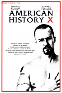 Отзывы о фильмах. - kinopoisk.ru-American-History-X-1750738.jpg