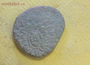 Определение и оценка Античных монет - IMG_2174.jpg
