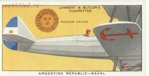 Маркировка самолетов 1922-1939 гг. - 438267066176.jpg
