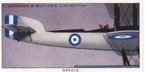 Маркировка самолетов 1922-1939 гг. - 5a79a9050021.jpg