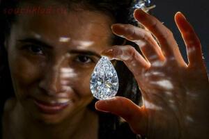 Топ 20 самых дорогих бриллиантов в мире - 6.jpg