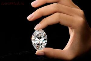 Топ 20 самых дорогих бриллиантов в мире - 8.jpg