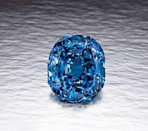 Топ 20 самых дорогих бриллиантов в мире - 14.jpg
