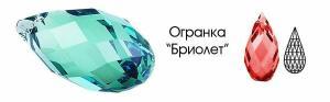 Огранка драгоценных камней: виды и названия - 17.jpg