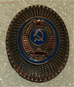 Кокарды милиции СССР - IMG_1155.JPG