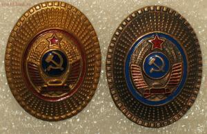 Кокарды милиции СССР - IMG_1151.JPG
