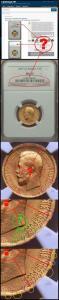 Сертифицированные монеты Российской империи - b1d8a0acae469b63b88c49682ed3c52e05e4fd222107219.jpg