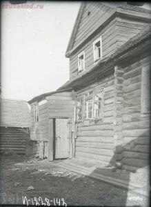 Уходящая натура на снимках Александра Антоновича Беликова 1925 год - 5c6d9f44529a.jpg