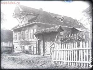Уходящая натура на снимках Александра Антоновича Беликова 1925 год - 01a3eb27edfe.jpg