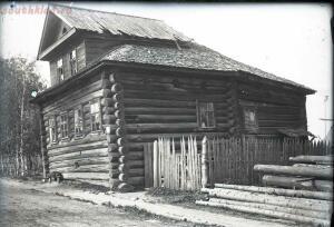 Уходящая натура на снимках Александра Антоновича Беликова 1925 год - 01ba90d25dbc.jpg