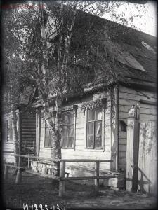 Уходящая натура на снимках Александра Антоновича Беликова 1925 год - 491d91310c51.jpg