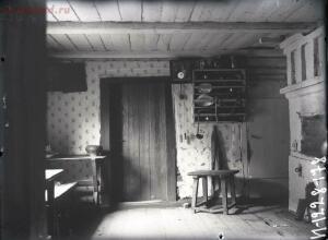 Уходящая натура на снимках Александра Антоновича Беликова 1925 год - 5e2291d802f9.jpg