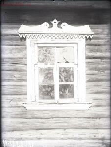 Уходящая натура на снимках Александра Антоновича Беликова 1925 год - 384ce87c1c0a.jpg