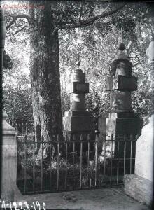 Уходящая натура на снимках Александра Антоновича Беликова 1925 год - d43daf289f5e.jpg