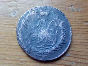 Перечеканка монет - IMG_20190902_095854.jpg