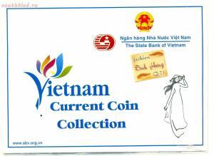 [Предложите] Предложите. Монеты Вьетнама. - сканирование0007.jpg