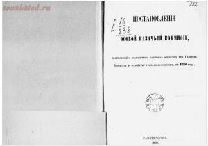 Как тупили лезвия клинков и штыков в русской армии - 3.jpg