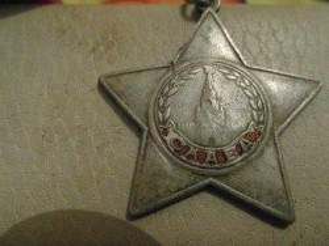 Найти хозяина ордена Славы - орден славы..jpg