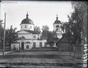 Уходящая натура на снимках Александра Антоновича Беликова 1925 год - 0dc7c734e5e8.jpg