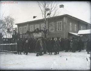Уходящая натура на снимках Александра Антоновича Беликова 1925 год - acd5192dd5a7.jpg