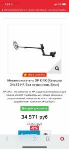 Покупка мд. - DEF8E34E-6156-4AD3-9A76-CBDF40693577.jpg