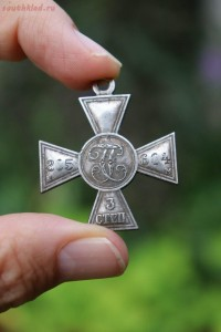 Георгиевские Кресты - помогите определить оригинал. - 1.jpg