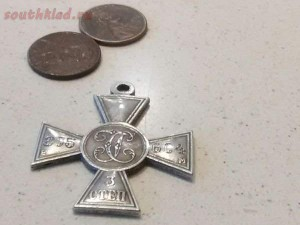 Георгиевские Кресты - помогите определить оригинал. - 5.jpg