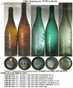 Старинные бутылки: коллекционирование и поиск - Screenshot_6.jpg