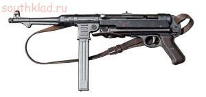 Оружие второй мировой - mp40.jpg