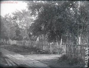 Уходящая натура на снимках Александра Антоновича Беликова 1925 год - a86a581372c9.jpg